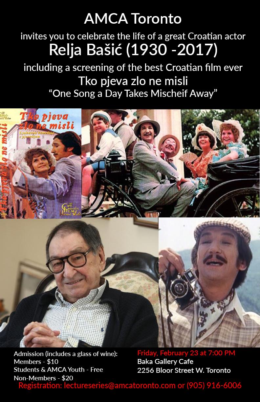 AMCA Toronto » Relja Bašić (1930-2017) | Movie Screening