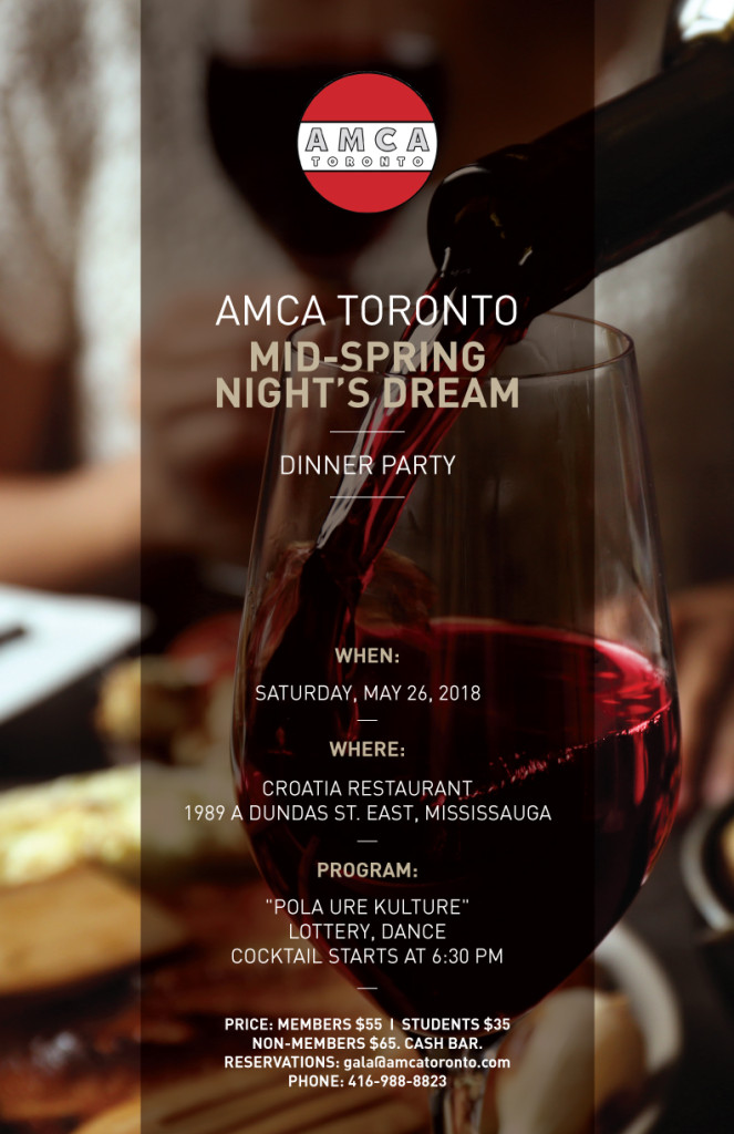 AMCA_plakat_dinner_party_11x17inches_SATURDAY,-MAY-26,-2018