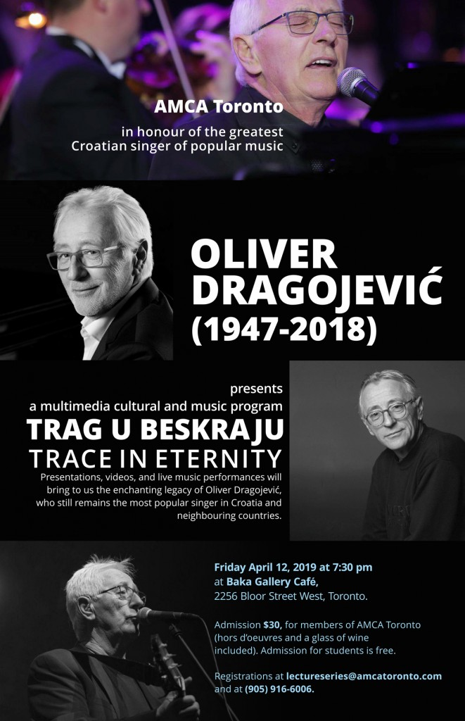 AMCA_Oliver_Dragojevic_plakat_279x432mm_PREVIEW-1