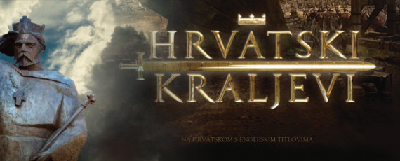 hrvatski kraljevi amca